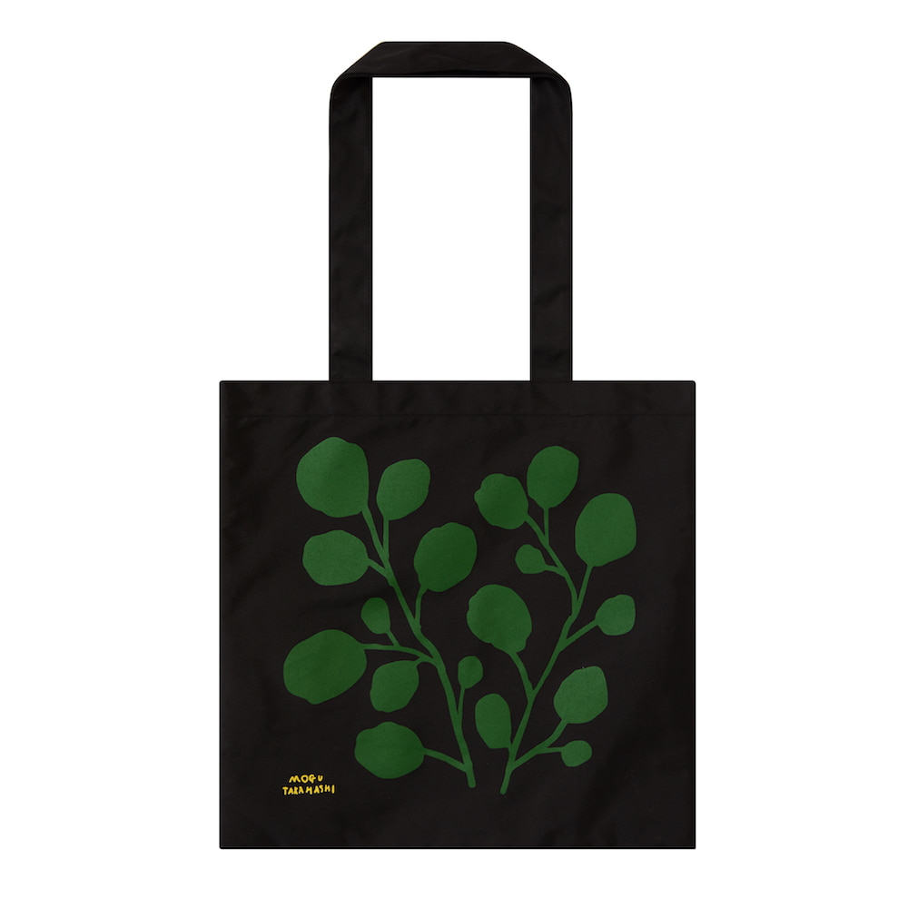 MOGU shoulder bag plant
