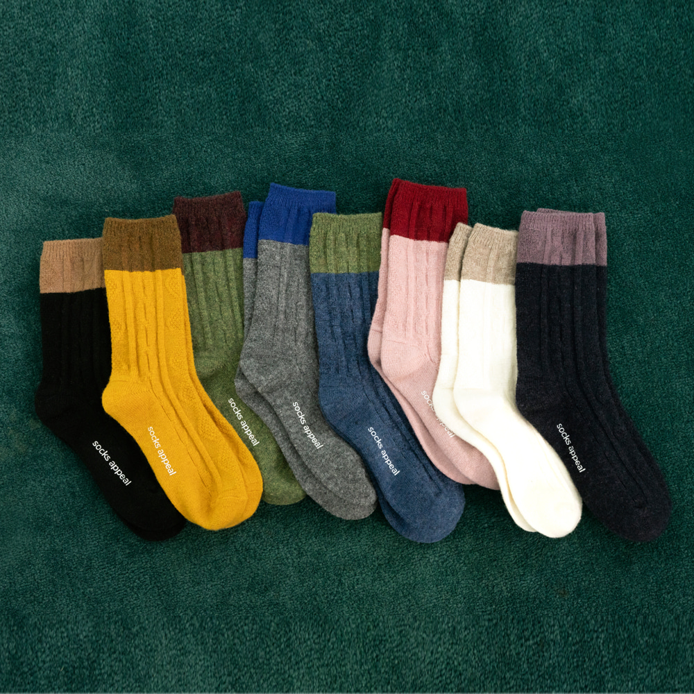 wool standard 2pack (20% OFF)